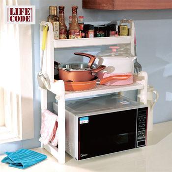 【LIFECODE】 優廚三層微波爐置物架/廚房收納架-行動