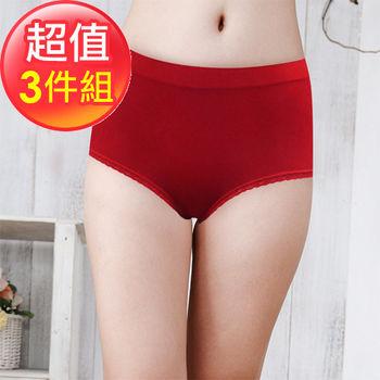 【蘇菲娜】台灣製天然竹纖維中腰緹花無縫內褲 3件組(2608)