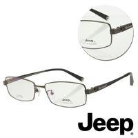 【JEEP】方框槍色光學眼鏡(8012-C2)