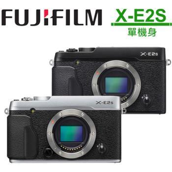 FUJIFILM X-E2S 單機身(公司貨)