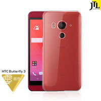 JTL HTC Butterfly 3輕量透明超抗刮手機保護殼-行動