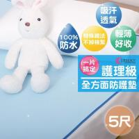 【Embrace英柏絲】嬰兒防尿墊/全方位防水墊150x186cm