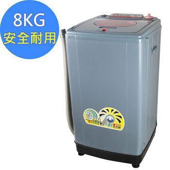 勳風8公斤 /耐高扭力/超高速/更防震-脫水機HF-838