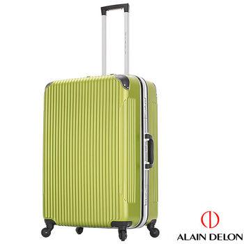 ALAIN DELON ~亞蘭德倫 20吋流線魅力淺框登機箱(綠)