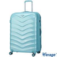 Verage ~維麗杰 28吋海鷗系列隱藏式加大旅行箱 (湖水藍)