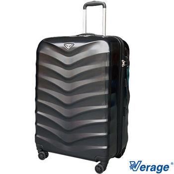 Verage ~維麗杰 28吋海鷗系列隱藏式加大旅行箱 (黑)