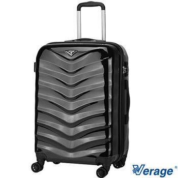 Verage ~維麗杰 24吋海鷗系列隱藏式加大旅行箱 (黑)