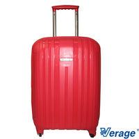 Verage ~維麗杰 20吋 糖果箱系列硬殼旅行箱 (紅)
