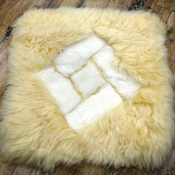 【范登伯格】100%雪菱格羊毛超柔立體坐墊-(米)40x40cm