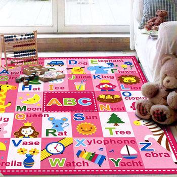 【范登伯格】卡哇伊ABC兒童學習遊戲地毯-(粉)100x130cm