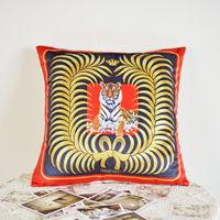 【協貿】簡約現代時尚創意老虎印花沙發方形抱枕含芯
