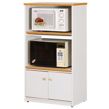 【顛覆設計】潮濕剋星-防水2x4尺電器收納櫃-雙層(三色可選)