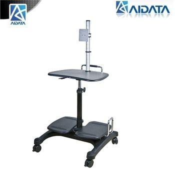 aidata 3合1移動式桌上型電腦/筆電/LCD螢幕桌(附支架)-LPD303P