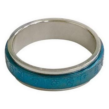 【十相自在】轉運鋼戒指(藥師佛)