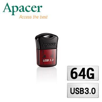 Apacer 宇瞻 AH157 64GB『酩』mini隨身碟USB3.0-醇酒紅