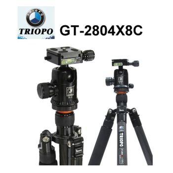 捷寶Triopo GT-2804X8 碳纖腳架附球形雲台~公司貨