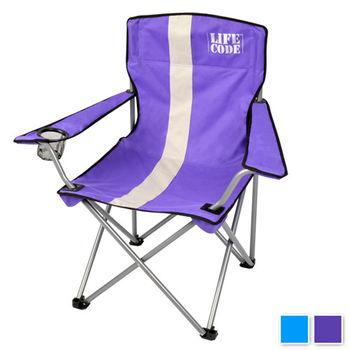 LIFECODE《樂活》加粗折疊扶手椅-紫色/藍色-2色可選-行動
