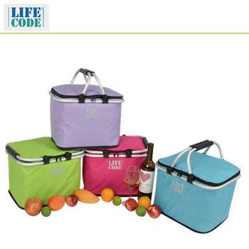 LIFECODE 《馬卡龍》保冰提籃/保溫野餐提籃(20L)-藍色/綠色/紫色/桃紅色 (4色可選)-行動