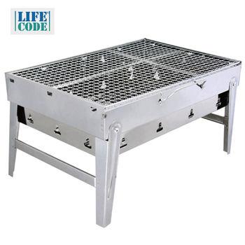 【LIFECODE】BBQ-便攜式不鏽鋼折疊烤肉架/碳烤爐(可搭配BBQ燒烤桌使用)-行動