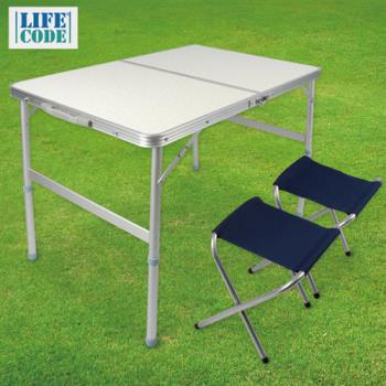 LIFECODE《009》長90cm鋁合金折疊桌+2張帆布椅-行動