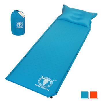【APC】可拼接自動充氣睡墊-帶自充式頭枕-厚2.5cm-藍色/桔紅色 (2色可選)-行動