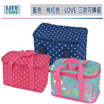 LIFECODE《小丸子》保冰袋/小冰包/便當袋 (6L) 深藍 / 桃紅 / LOVE花布 3色可選