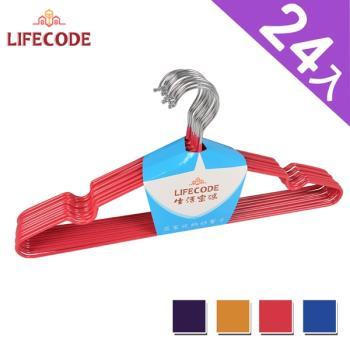 LIFECODE 浸塑防滑衣架/三角衣架-玫紅/金色/紫色/寶藍(24入)