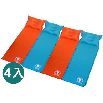 APC 可拼接自動充氣睡墊-帶自充式頭枕-厚2.5cm-藍色/桔紅色 (4入組)