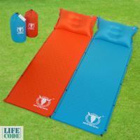 APC 可拼接自動充氣睡墊-帶自充式頭枕-厚2.5cm-藍色/桔紅色 (2入組)