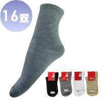 Roberta di Camerino 諾貝達, 精梳棉刺繡休閒襪-16雙 (義大利設計師品牌)-行動