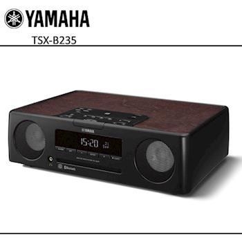 【YAMAHA】桌上型音響 TSX-B235