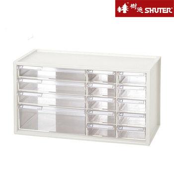 【樹德SHUTER】小幫手抽屜分類盒 (1大3中10小抽) -白