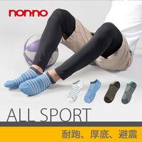 【儂儂nonno】厚底條紋船襪3雙/組