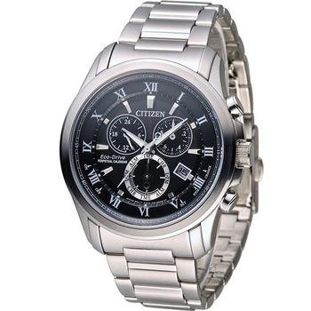 星辰 CITIZEN 光動能雙時區萬年曆限定腕錶 BL5540-53E 黑