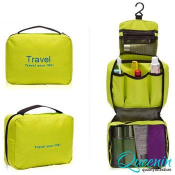 DF Queenin - 韓版出遊旅行專用盥洗包化妝包-共4色