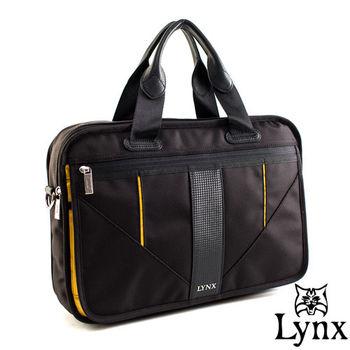 Lynx - 山貓科技概念系列手提斜背式公事包