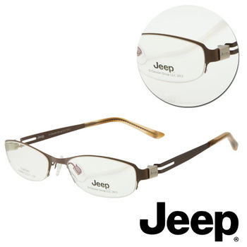 【JEEP】純鈦半框橢圓棕色光學眼鏡(J-F8009-C7)