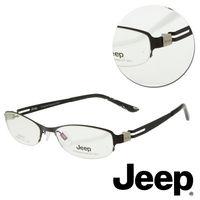 【JEEP】純鈦半框橢圓黑色光學眼鏡(J-F8009-C4)