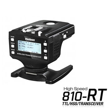 Voeloon 偉能 810-RT 觸發器 閃光燈 引閃器 一組2入 (810RT,公司貨)Canon / Nikon