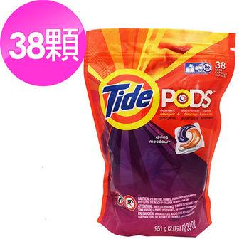 【美國 Tide】新一代洗衣凝膠球(951g/38顆)