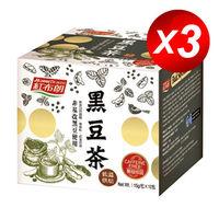 紅布朗 黑豆茶(15g x10茶包/盒) x 3入