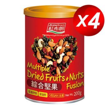 紅布朗 綜合堅果(200g/罐) x 4入