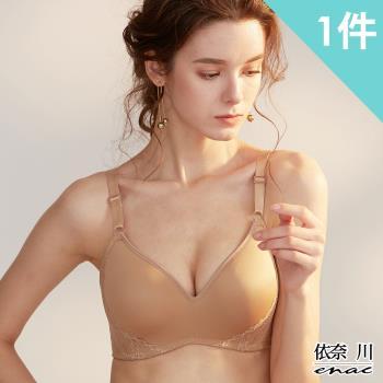 【LANNI藍尼】日本最新3D蕾絲美背聚攏式無鋼圈內衣