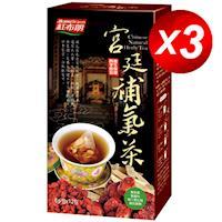 紅布朗 宮廷補氣茶(6g x12茶包) x 3入