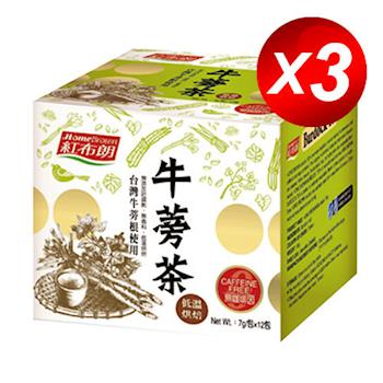 紅布朗 牛蒡茶(7g x12茶包/盒) x 3入