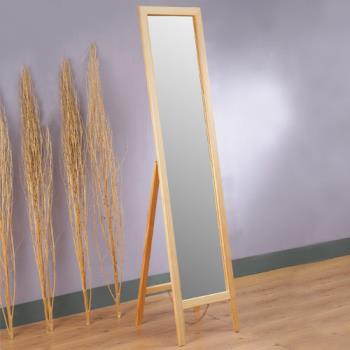 《Homelike》自然原味松木穿衣鏡