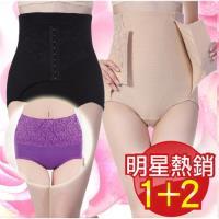 ~A CourBe~~纖腰塑腹~特殊 透氣孔洞蕾絲排釦雕塑褲 高腰純棉提臀褲  三件組