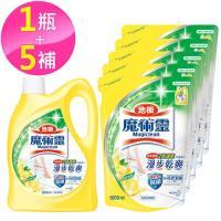 魔術靈地板清潔劑鮮採檸檬2000ml+補充包1800ml(5入)