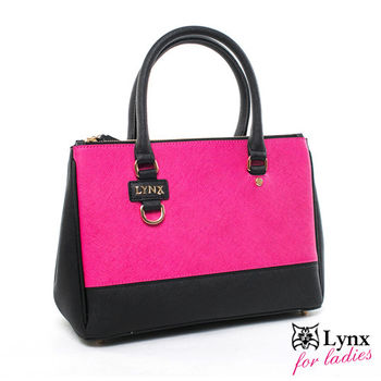 Lynx - 山貓知性名媛真皮系列2way式手提包-共2色