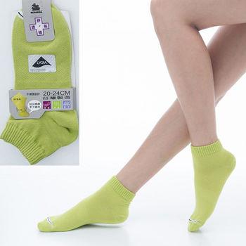 【KEROPPA】可諾帕舒適透氣減臭超短襪x芥末綠兩雙(男女適用)C98005